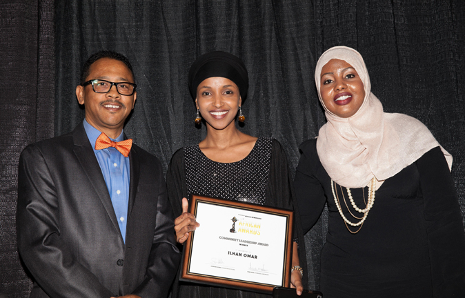 Ilhan with Judges