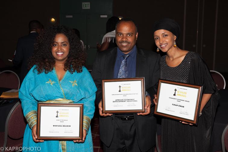 Three of the Winners