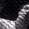 Egyptian Photojournalist Mahmoud Abu Zeid, aka Shawkan,to receive 2018 UNESCO/Guillermo Cano Press Freedom Prize on World Press Freedom Day